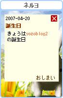 070420pic29.jpg