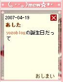 070420pic3.jpg
