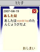 070420pic4.jpg