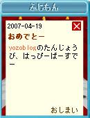 070420pic5.jpg