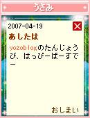 070420pic6.jpg