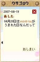 070420pic7.jpg