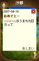 070420pic8.jpg