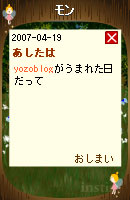 070420pic9.jpg