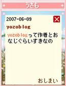 070610pic33.jpg