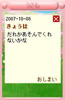 071013pic12.jpg