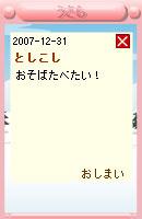071231pic1.jpg