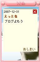 071231pic2.jpg