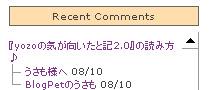 コメント欄