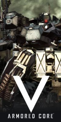 アーマード・コアV 2011年1月発売予定!