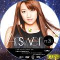 Answer(初回限定盤B)DVD版