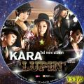 kara 3rd mini album lupin