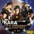 kara 3rd mini album lupin