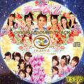 チームZ(CD用)