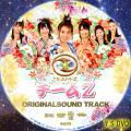 チームZ(DVD用1)