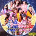 チームZ(DVD用3)