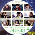 documentary of akb48 disc1