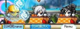 Maple0000_20110618023137.jpg