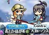 Maple0000_20110629011924.jpg