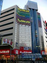 写真キャプション=この建物の地下1階と2階で営業する千日前の最大店舗「キョーイチなんば店」(1833台)