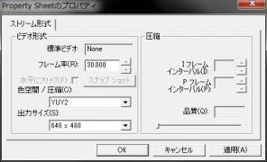 ARToolKit【拡張現実(AR)を体験できるツール】 005