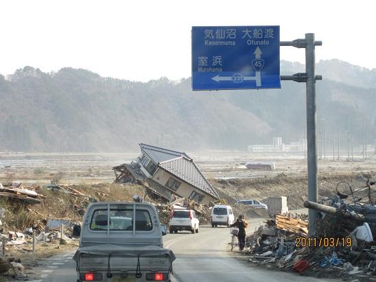 釜石市鵜住居 大槌町から鵜住居に向かう途中