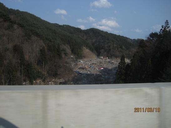 釜石市両石 新しいバイパスから両石漁港を眺めた写真