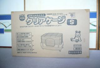 りんちゃん.1700jpeg