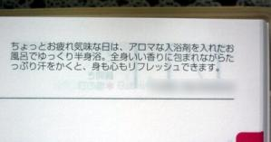 P1150376.jpg