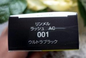 P1150451.jpg