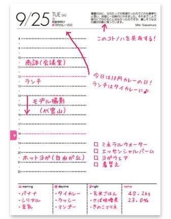 point(2).jpg