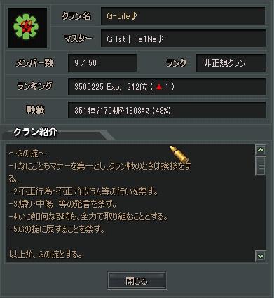 2011-09-03 22-20-18