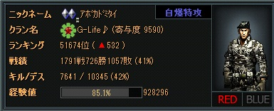 2011-09-04 20-52-03