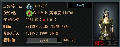 2011-09-04 20-51-58
