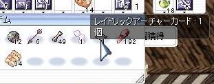 0714_01.jpg