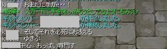0801_01_20110802092758.jpg