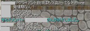 0802_01_20110809121218.jpg