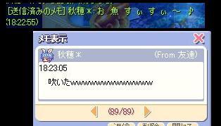 ぉ魚すぃすぃー♪