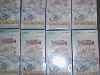 歌姫の饗宴box