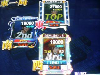 2008010801.jpg