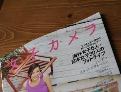 即買いの本w