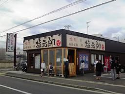 京都のラーメン屋さん お店 vブログ用