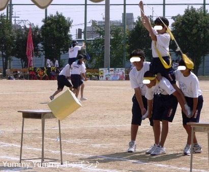 息子体育祭ブログ用
