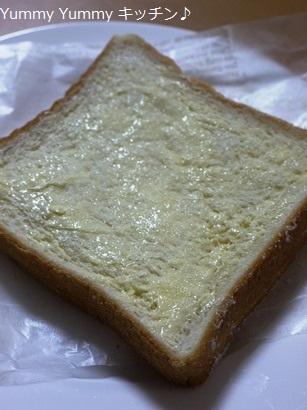 マーガリンシュガーたっぷり食パン!