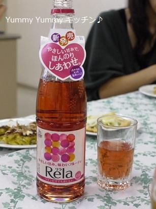 ロゼワイン リラ