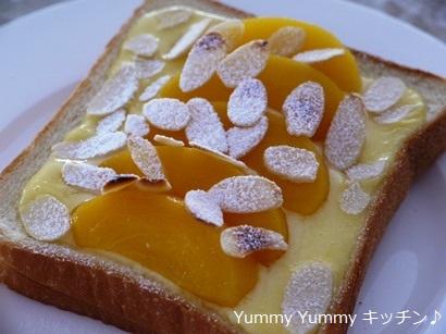 黄桃のカスタード☆アーモンドトースト!