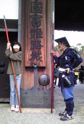 姫路城門番さんと