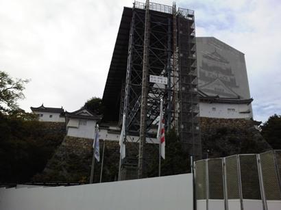 姫路城改修工事中