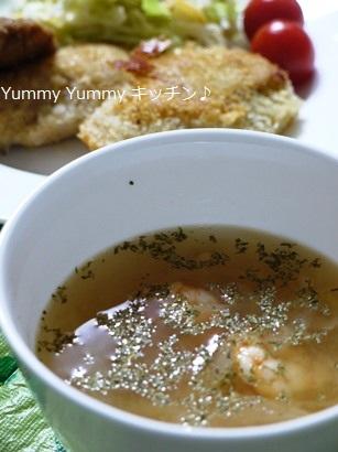 エビと玉ねぎのニンニク白だしスープ♪