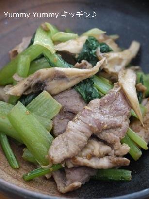 豚肉と小松菜、舞茸の白だし生姜炒め♪